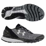 Under Armour Charged Bandit 2 Runningschuhe Damen