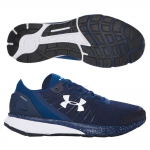 Under Armour Charged Bandit 2 Runningschuhe