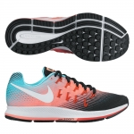 Nike Air Zoom Pegasus 33 Runningschuhe Damen