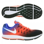 Nike Air Zoom Pegasus 33 Runningschuhe