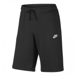 Nike Club Freizeit Short