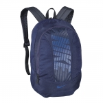 Nike Graphic North Classic Rucksack