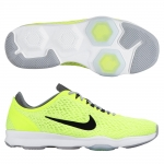Nike Zoom Fit Fitnessschuhe Damen